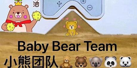 Baby Bear Team Healy Health International Event 小熊团队希利健康国际体验活动 tickets