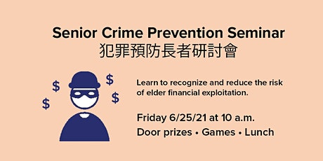 Financial Literacy for Seniors: Crime Prevention Workshop tickets