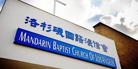 MBCLA  粵語堂祟拜 Cantonese Worship Service - 6/20 tickets