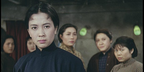 Film Screening: Two Stage Sisters tickets