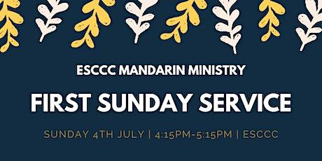 ESCCC Inaugural Mandarin Service & Dinner tickets