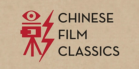 New Online Resources on Early Chinese Cinema tickets
