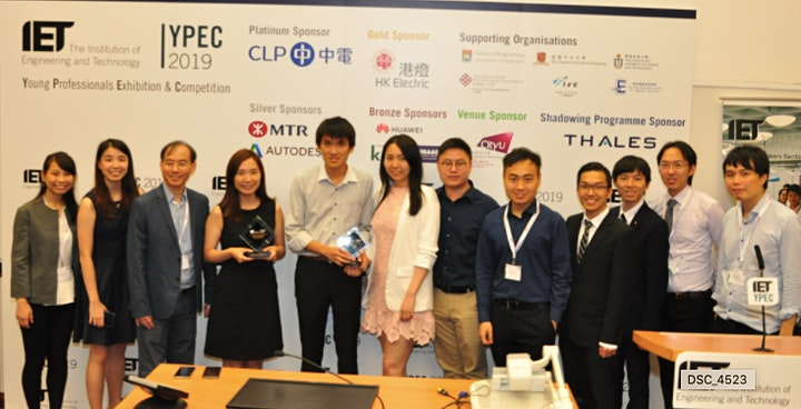 Young Professionals Exhibition & Competition 2021 (YPEC 2021) image
