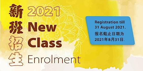 Beginner English Dharma Class tickets