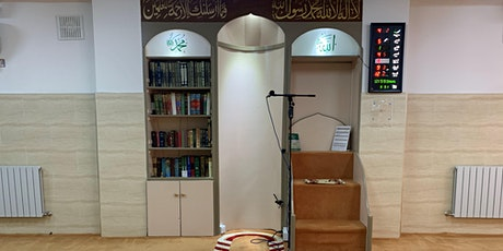 Masjid Abu Bakr - 2:10pm Jumu'ah Salaah tickets