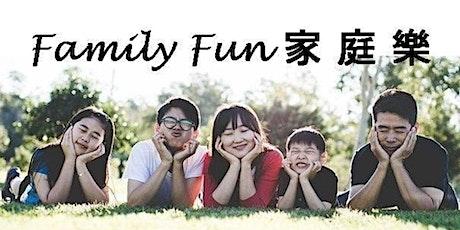 Family Fun 家庭樂 -傳統及特式義式薄餅 製作示範Traditional & Special Pizza making demo tickets
