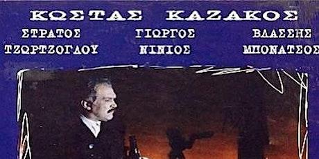 Greek Film Society Sydney June Film Screening tickets