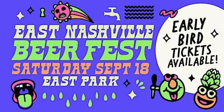 The East Nashville Beer Festival tickets