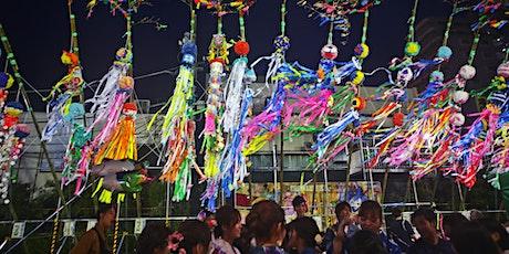 GOSEKKU: LE CINQUE FESTIVITA STAGIONALI DEL GIAPPONE biglietti