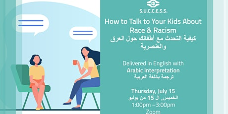 How to Talk to Your Kids About Race and Racism (with Arabic Interpretation) tickets
