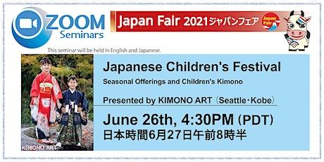 Japanese Children's Festival: Seasonal Offerings and Children's Kimono tickets