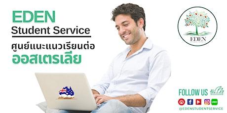Eden Students Service - Personal Consultation Vol.4 biglietti