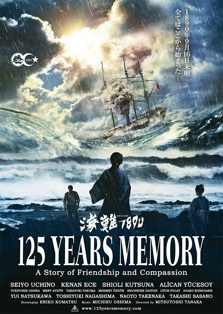 125 Years Memory –A Story of Friendship and Compassion– image