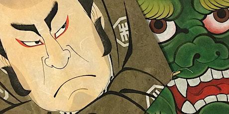 ROKKAKU: COSTRUIAMO L'AQUILONE GIAPPONESE // LET'S MAKE JAPANESE KITES biglietti
