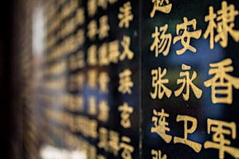 Language of the Month - Chinese Taster tickets