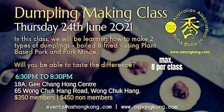 Dumpling Making Class tickets