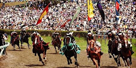 Samurai Spirit Tourism presents the Somanomaoi Virtual Viewing Event tickets