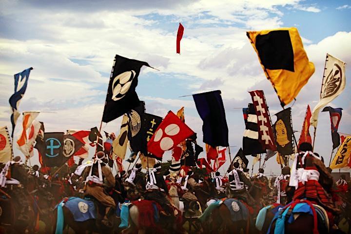 Samurai Spirit Tourism presents the Somanomaoi Virtual Viewing Event image
