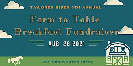 TREAT's 6th Annual Farm to Table Breakfast Fundraiser tickets
