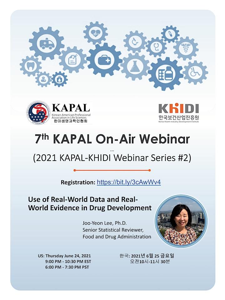 7th KAPAL On-Air Webinar (2021 KAPAL-KHIDI Webinar Series #2) image