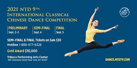 2021 NTD Television 9th International Classical Chinese Dance Competition tickets