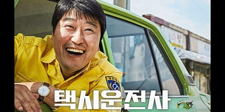 UC KSS Movie Night || A Taxi Driver tickets