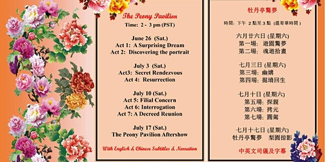 """Vancouver Cantonese Opera presents """"Cantonese Opera In The Cloud"""" tickets"""