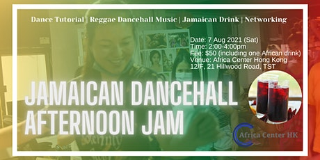 Jamaican Dancehall Afternoon Jam tickets