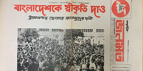 TALK: Janomot Front Page Headlines from 1971 tickets