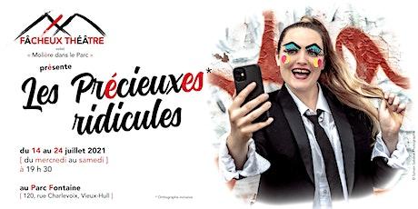 """""""Molière  dans le Parc"""": Les Précieuxes ridicules tickets"""