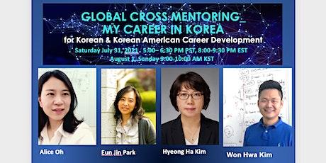 GLOBAL CROSS MENTORING_MY CAREER IN KOREA tickets