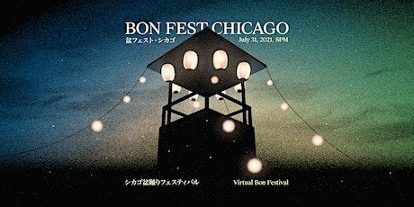 BON Fest Chicago biglietti