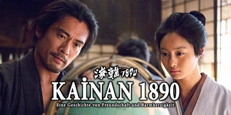 Kainan 1890 –Eine Geschichte von Freundschaft und Barmherzigkeit– Tickets