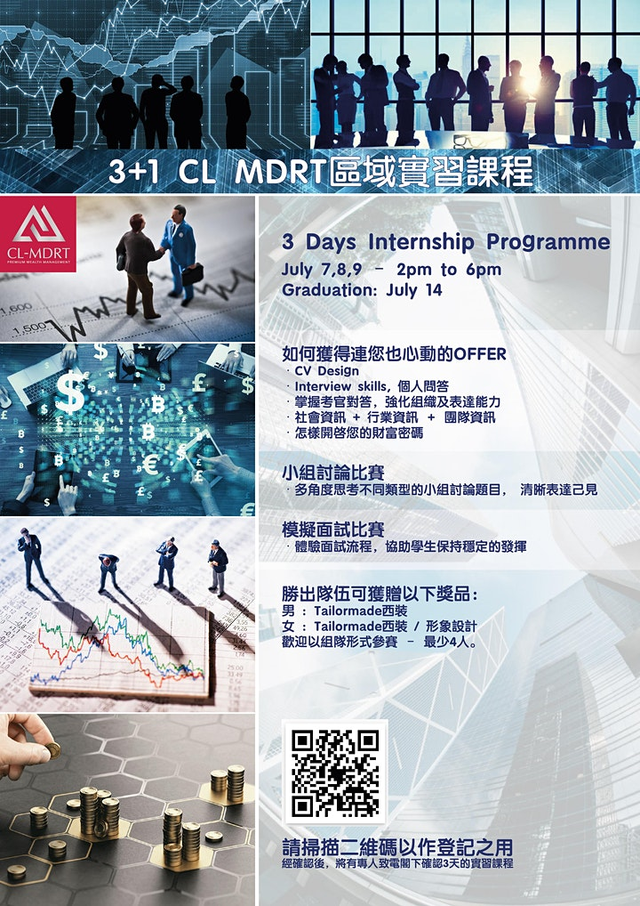 3 Days Internship Programme image