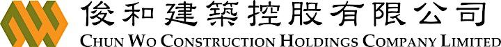 RICS Hong Kong Annual Conference 2021 image