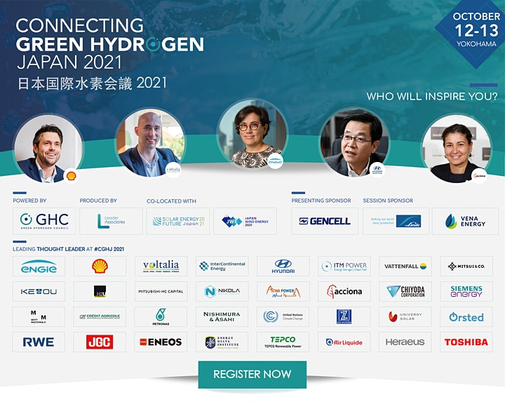 Connecting Green Hydrogen Japan 2021 image