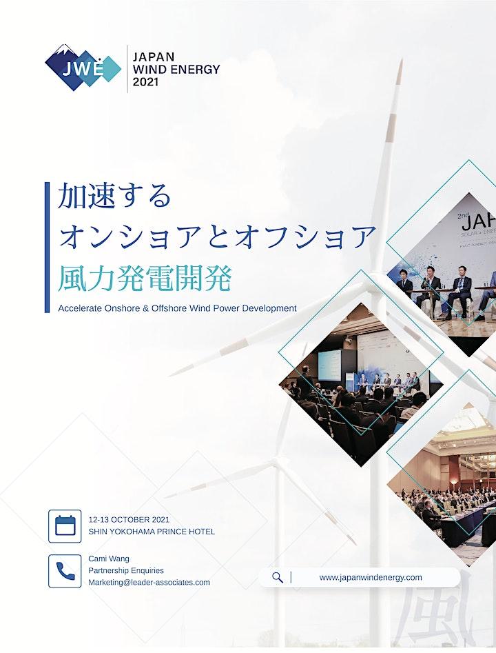 Japan Wind Energy 2021 image