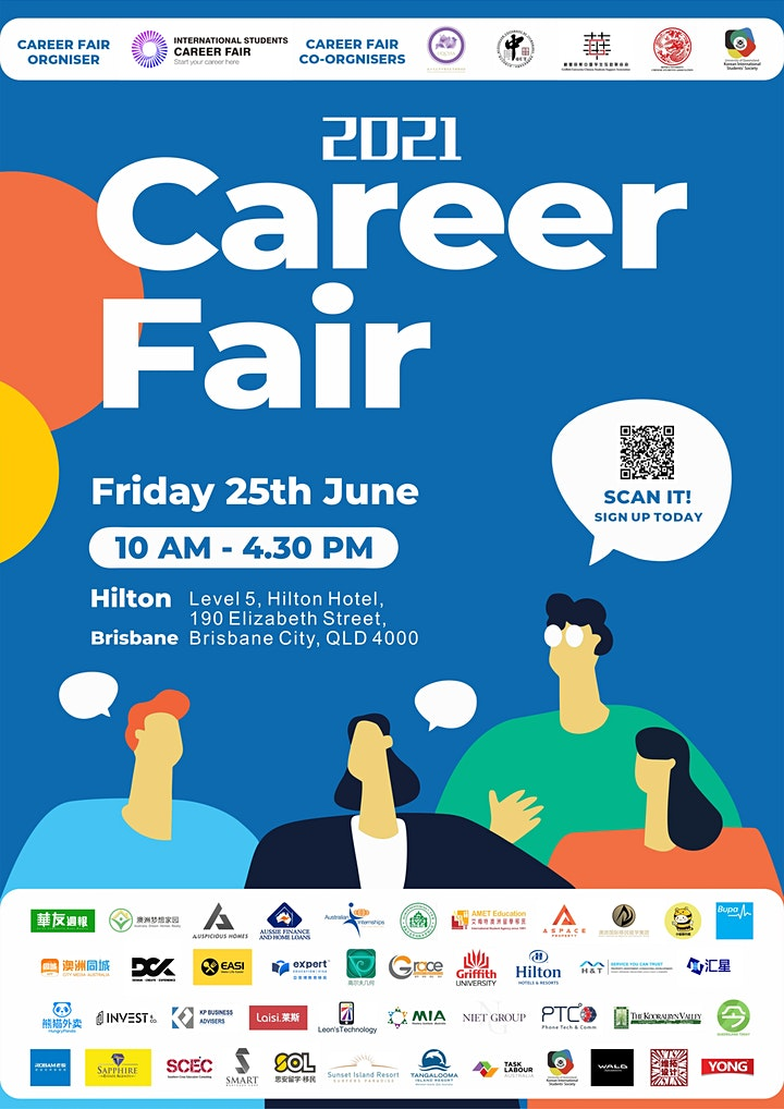 2021International Students Career Fair 国际学生招聘会 image