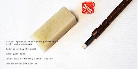 Hanko Japanese Seal Carving Workshop tickets