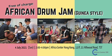 African Drum Jam (Guinea Style) tickets