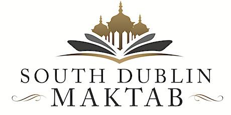 Group B SDM Jummah Prayer 18/06/2021 tickets