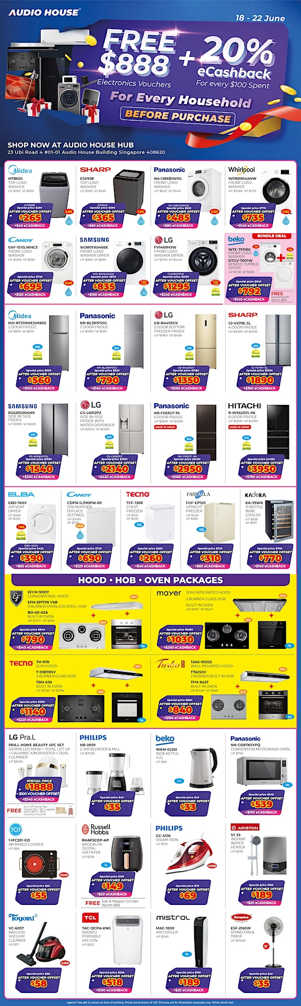 Audio House FREE $888 Vouchers Giveaway image