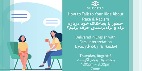 How to Talk to Your Kids About Race and Racism (with Farsi Interpretation) tickets