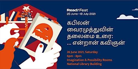 கபிலன் வைரமுத்துவின் தலைமை உரை: ... என்றான் கவிஞன் | Read! Fest tickets