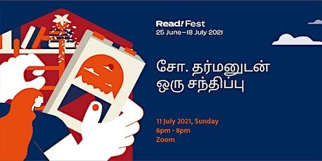 சோ. தர்மனுடன் ஒரு சந்திப்பு / Meet the author – Cho Dharman | Read! Fest tickets
