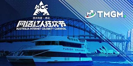 Australia Internet Celebrity Carnival Cruise tickets