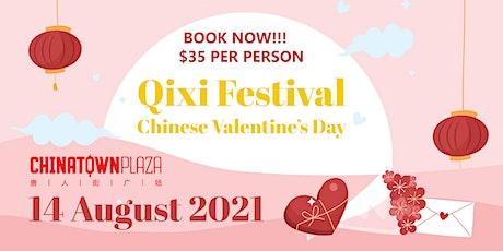 Qixi Festival tickets