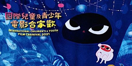 International Children's & Youth Film Carnival 2021 tickets