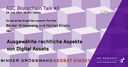 ABC Blockchain Talk #6 Tickets