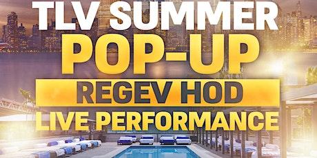 TLV Popup @ Profundo Pool Club (Outdoor Venue) tickets